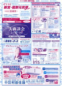 Web_ST78-2.jpg
