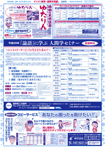 Web_ST78-3.jpg