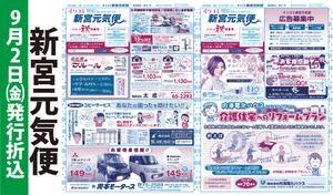 shingu80.jpg