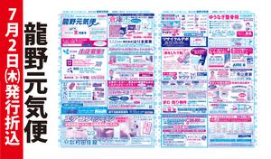 tatsuno57.jpg